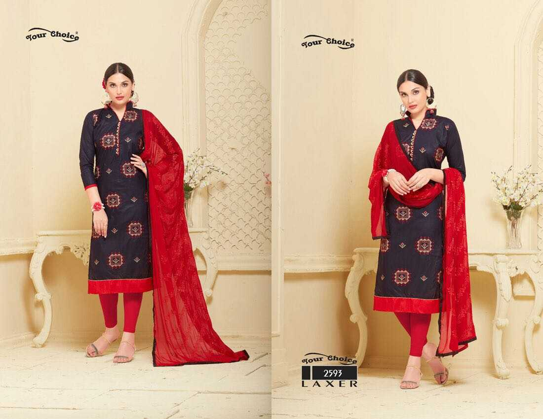 YOUR CHOICE LAXER COTTON DESIGNER SALWAR KAMEEZ CATALOG WHOLESALE RATE FROM SURAT IN 695