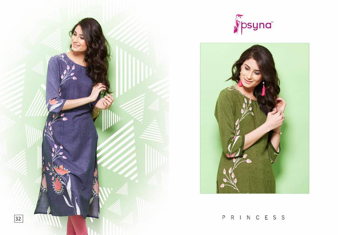 PRINCESS NX 30 AB TO 39 AB SERIES BY PSYNA BEAUTIFUL COLORFUL STYLISH FANCY PRETTY PARTY WEAR CASUAL WEAR OCCASIONAL WEAR PRINTED REYON KURTI AT WHOLESALE IN SURAT INDIA JPTEXTILE PRICE RS 396