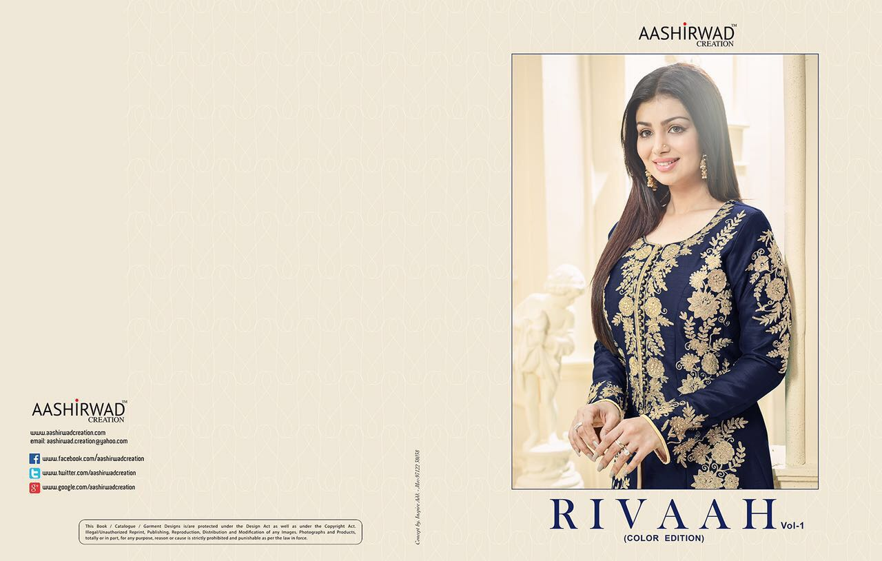 AASHIRWAD RIVAAH VOL 1 DECLAIR TO A DESIGNER GOWNS AT WHOLESALE PRICE IN INDIA AT RS 1695